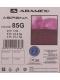 Коляска 2в1 Adamex Aspena 85G