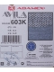 Коляска 2в1 Adamex Avila Eco 603K