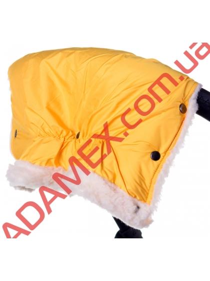 Муфта для коляски Умка (плащёвка) Желтый