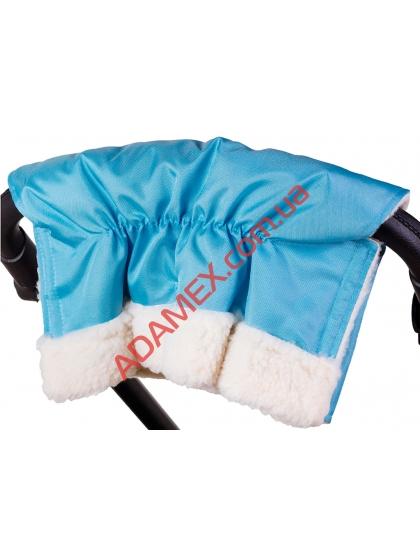 Муфта для коляски Умка Голубой